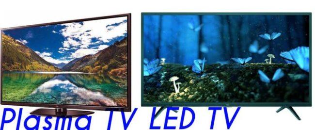 Plasma TV Vs. LED TV